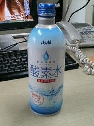 アサヒ飲料 酸素水