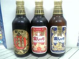 20060605-beer3.jpg