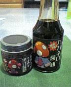 20061003-060930_habaneroshoyu.jpg