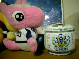 20061024-061023_taru.jpg