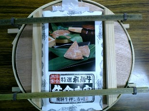 20061206-oshi_nakabako.jpg
