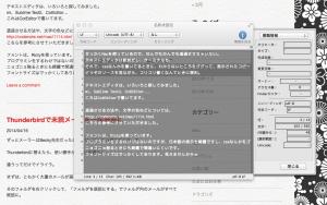 スクリーンショット 2014-04-17 20.42.13